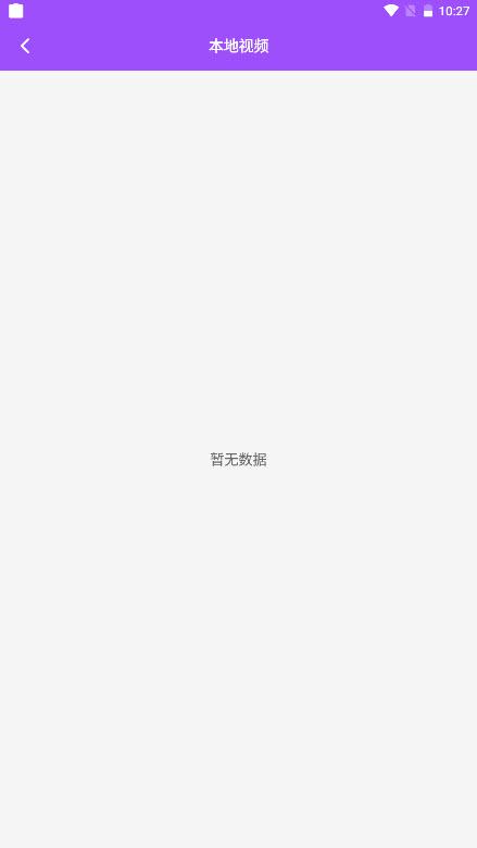 vlog剪印社app截图3