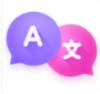 语言翻译器app