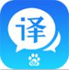 百度英语翻译器app