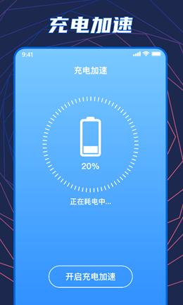 手机温度检测大师app截图2