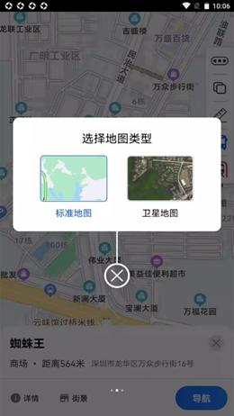 旅行地图行云app截图2