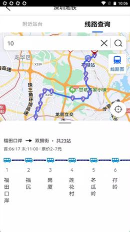 旅行地图行云app截图3