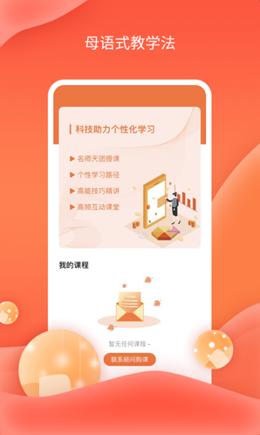哆啦AI课堂app截图2