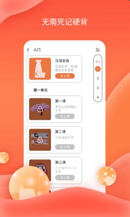 哆啦AI课堂app截图3