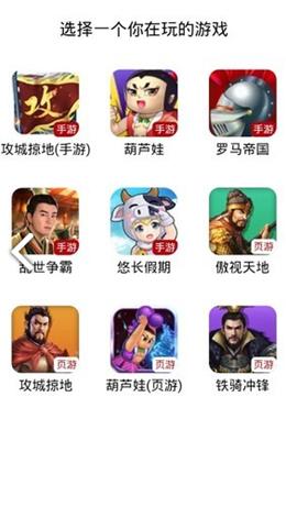 傲世堂论坛app截图1