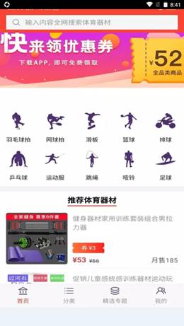 卷小喵app截图1