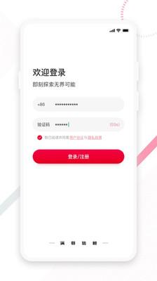 东风e车app截图3